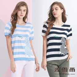 【麥雪爾】可愛恐龍圖案針織衫-共兩色