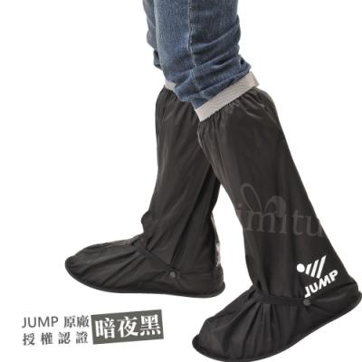 JUMP 將門 尼龍防水雨鞋套 高筒 靴型 全包覆式 攜帶便利