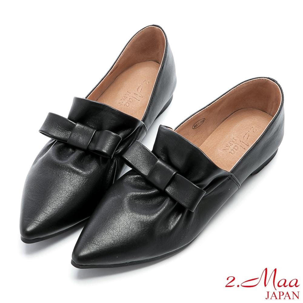 2.Maa 刷舊柔軟羊皮尖頭平底鞋 - 黑