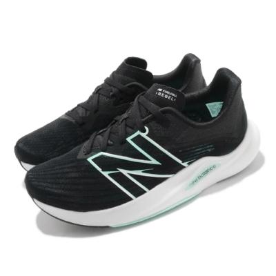 New Balance 慢跑鞋 FuelCell Rebel V2 女鞋 紐巴倫 寬楦 路跑 運動休閒 緩震 穿搭 黑 白 WFCXLR2D