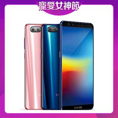 Sugar S11 (4G/64G) 6吋智慧型手機