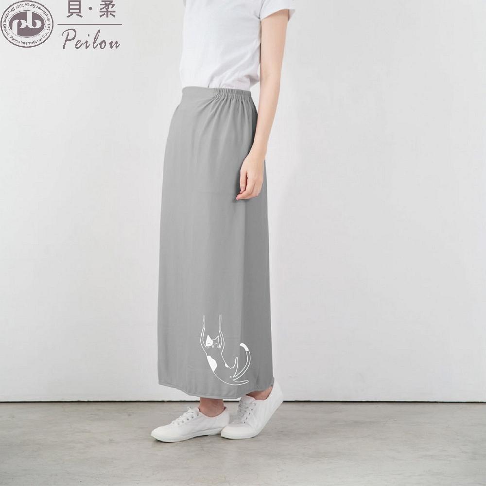 貝柔貓日記高透氣防曬遮陽裙-任選(2件組) (淺灰色)