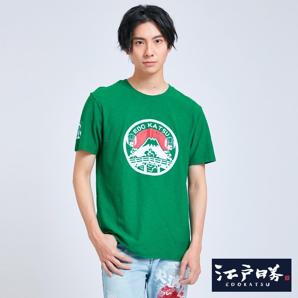 EDWIN EDO KATSU江戶勝 雷門富士山印花 短袖T恤-男-深綠