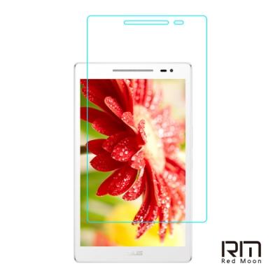 RedMoon ASUS ZenPad 8 8吋 9H平板玻璃保貼 鋼化保貼