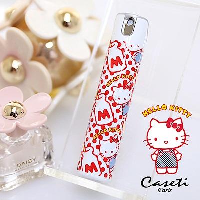 Hello Kitty X Caseti櫻桃牛奶-普普風 Kitty香水分裝瓶 旅行香