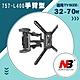 NB 757-L400-X/32-70吋手臂式液晶電視壁掛架 product thumbnail 1