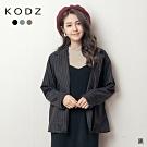 東京著衣-KODZ 時尚秋意直條紋口袋西裝外套(共三色)
