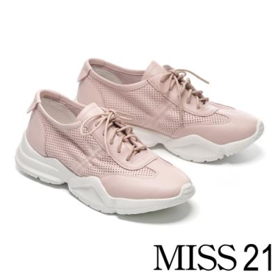 休閒鞋 MISS 21 率性舒適沖孔造型全真皮厚底休閒鞋-粉