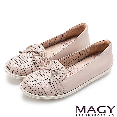MAGY 經典甜美舒適 皮革洞洞休閒平底鞋-粉色