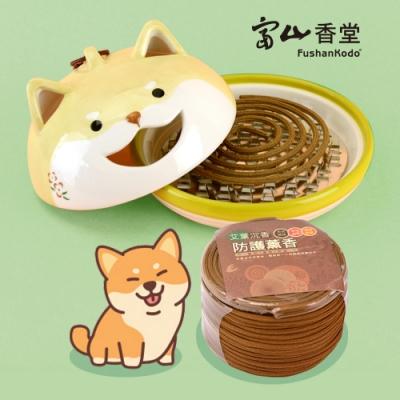 Fushankodo 富山香堂 旺來好運犬守護檀香 小資組-旺來犬+檀香守護香30片補充包
