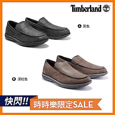 [限時]Timberland品牌日限搶!男款百搭休閒鞋(2款任選)