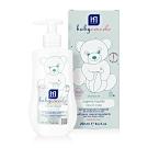 寶貝可可麗 babycoccole 潔淨護敏洗手乳 (嬰兒洗手乳)