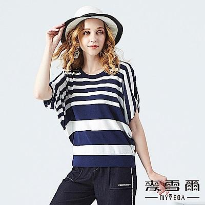 【麥雪爾】棉質漸層橫條針織衫-深藍