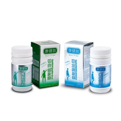 康健肽-強立鈣肽素PLUS膠囊(60顆/盒) +穩安醣肽素膠囊(60顆/盒)