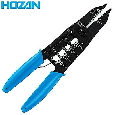 日本製造HOZAN寶山多功能剝線鉗P-958