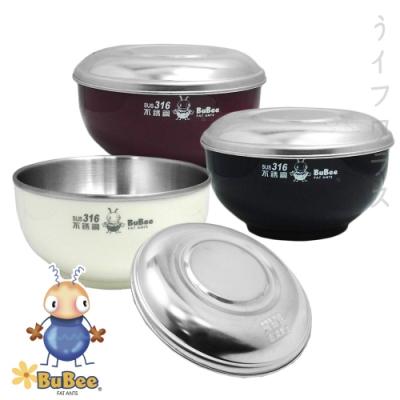 小蟻布比 豆豆#316不銹鋼隔熱碗-不銹鋼蓋-14cm-3組入