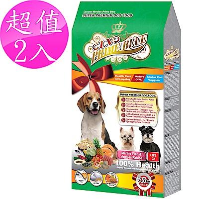 LV藍帶精選 熟齡減重犬專用 7.5kg 2包超值組 海魚蔬果