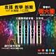 KooPin K8 無線藍牙雙喇叭行動KTV(台灣製造) product thumbnail 1