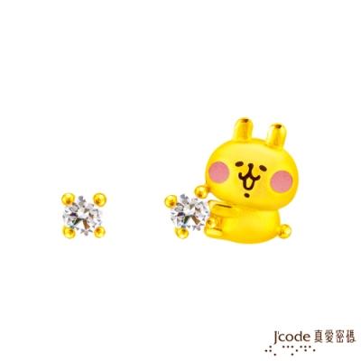 J code真愛密碼金飾 真愛-卡娜赫拉的小動物-小亮點粉紅兔兔黃金耳環