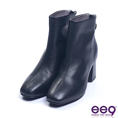 ee9 名媛專屬簡約後拉鏈素面百搭短筒靴 黑色