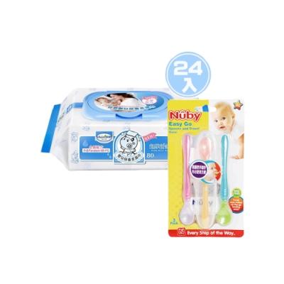 貝恩Baan NEW嬰兒保養柔濕巾80抽24入/箱+Nuby 旅行湯匙組(三入/附盒)/隨機出貨*1