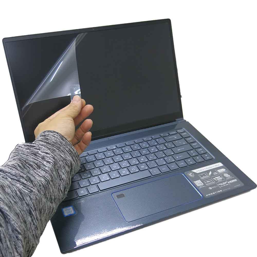 EZstick MSI PS63 8RC 專用 螢幕保護貼