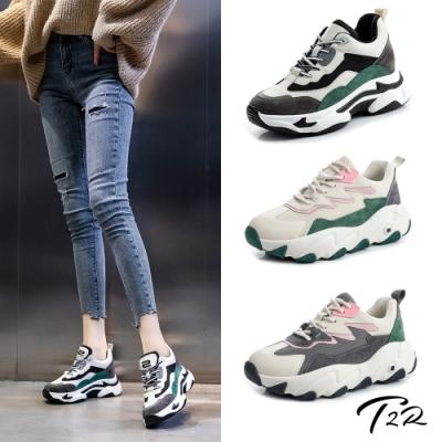 時時樂限定-T2R-正韓空運-真皮網布止滑拼接厚底老爹鞋-增高7公分-多色