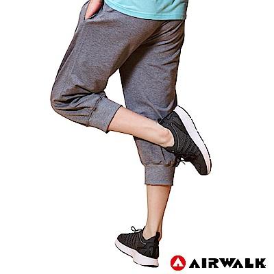 【AIRWALK】女款七分棉褲-麻灰