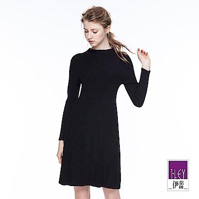 ILEY伊蕾 簡約純色百搭針織洋裝體驗價商品(黑/藍)