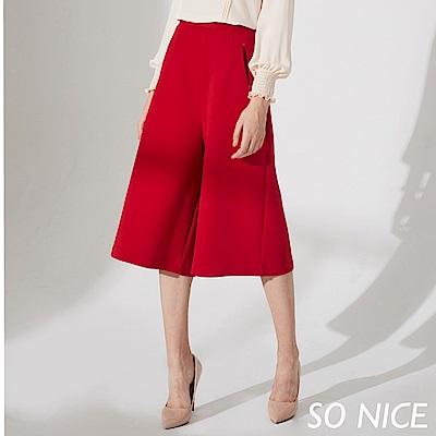 SO NICE都會簡約空氣棉七分寬褲