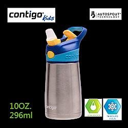 【美國CONTIGO】Striker吸管不銹鋼兒童水壺296cc-藍蓋