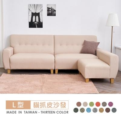 時尚屋  諾曼L型獨立筒貓抓皮沙發(共13色)+卡蘿柚木茶几