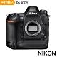Nikon D6 BODY 單機身組 中文平輸 product thumbnail 1