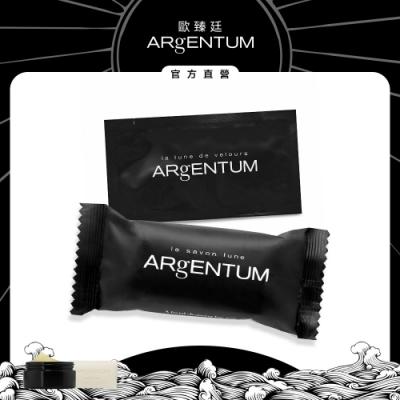 Argentum歐臻廷 淨膚體驗組(銀皂15g+銀蜜6ml)
