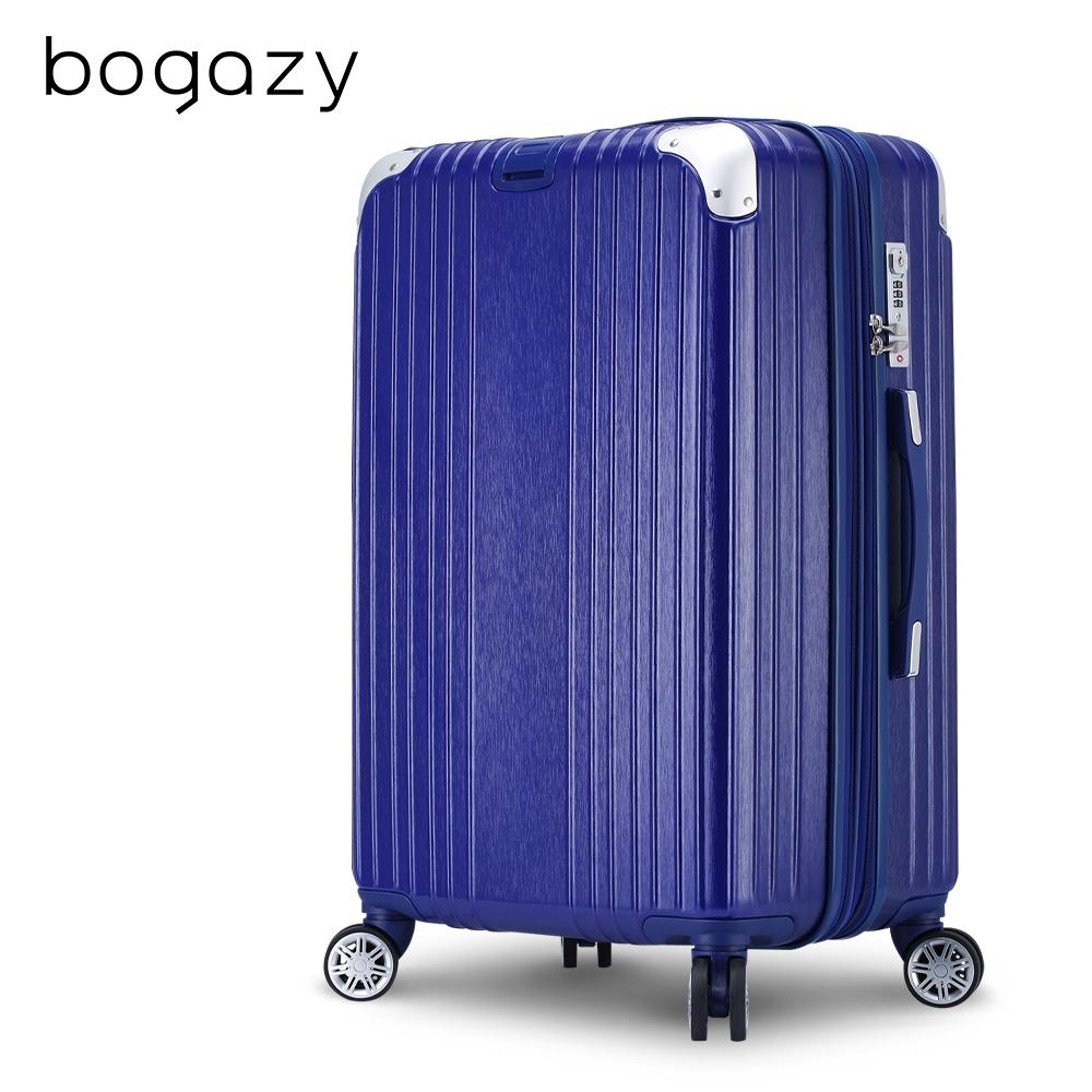 Bogazy 旅繪行者 26吋拉絲紋可加大行李箱(寶石藍)