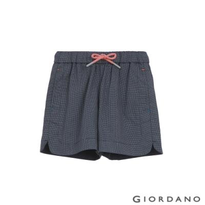 GIORDANO 童裝純棉抽繩短褲-98 標誌海軍藍X皎白