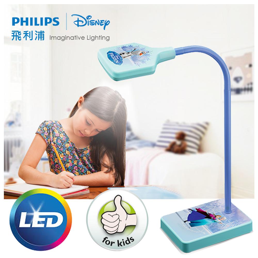 (福利品)飛利浦 PHILIPS LED迪士尼檯燈-冰雪奇緣(71770)