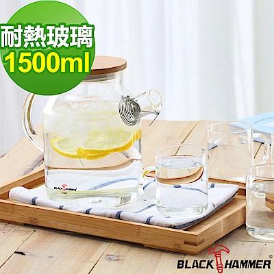 BLACK HAMMER 饗食耐熱玻璃一壺四杯分享組-1500ml+240ml*4