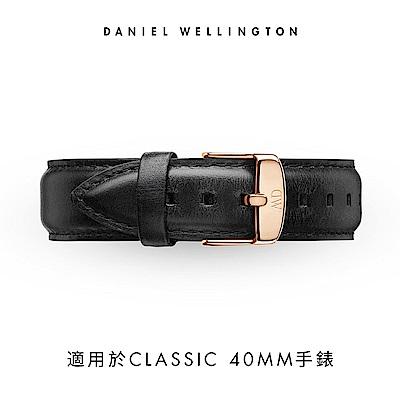 DW 錶帶 20mm金扣 爵士黑真皮皮革錶帶