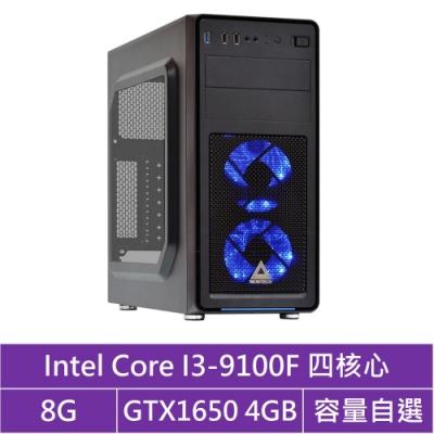 技嘉B365平台[飛馬槍神]i3四核GTX1650獨顯電腦