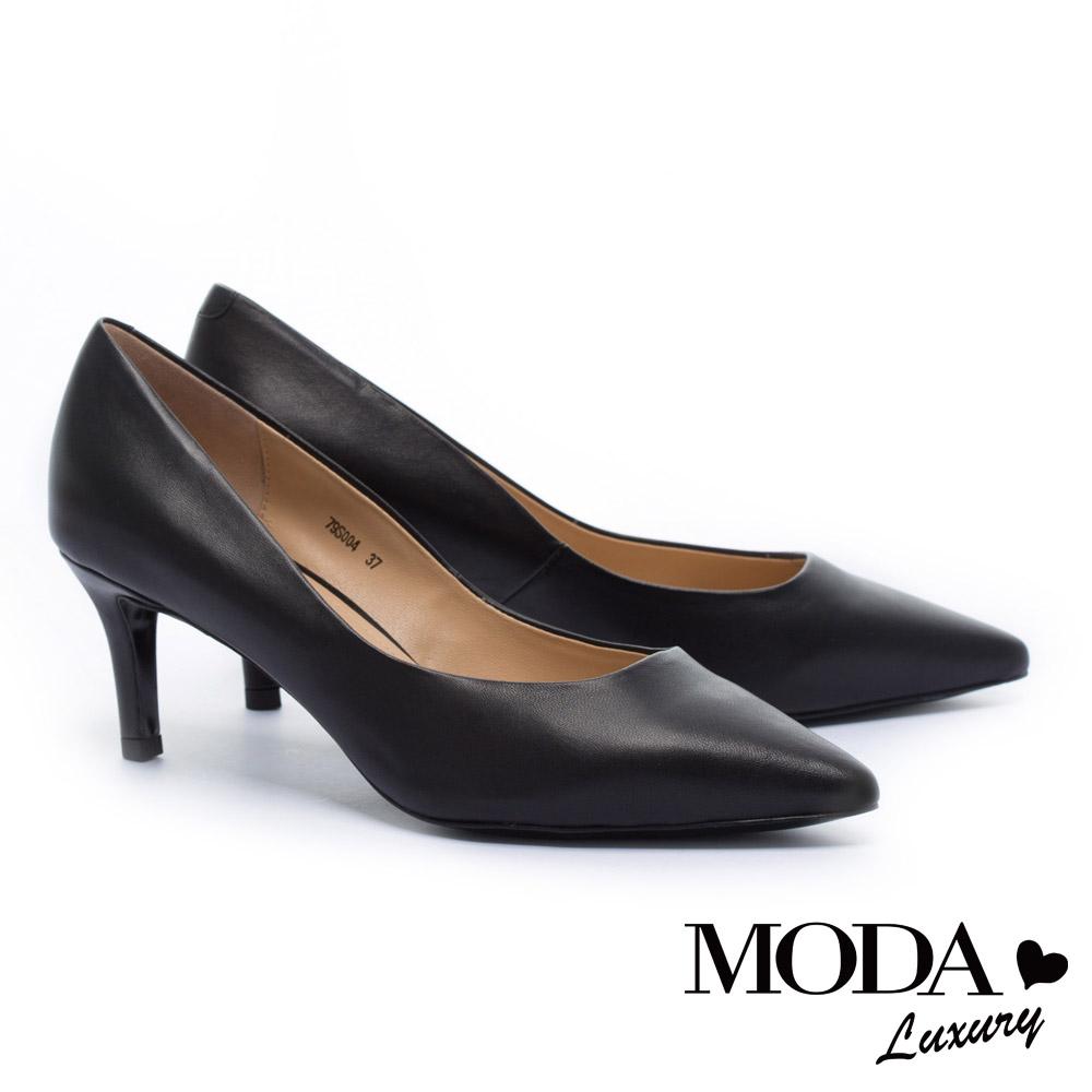 高跟鞋 MODA Luxury 簡約百搭質感羊皮尖頭高跟鞋-黑