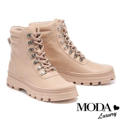 短靴 MODA Luxury 極簡個性登山風綁帶厚底短靴-米