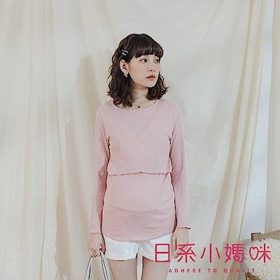 日系小媽咪孕婦裝-正韓哺乳衣 微捲滾邊坑條紋上掀側開上衣