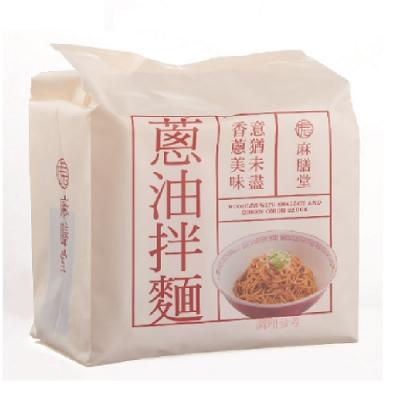 麻膳堂 蔥油拌麵(115G/入,4入/袋)