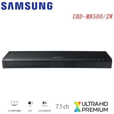 【福利品】SAMSUNG三星 4K 藍光播放器 UBD-M8500/ZW