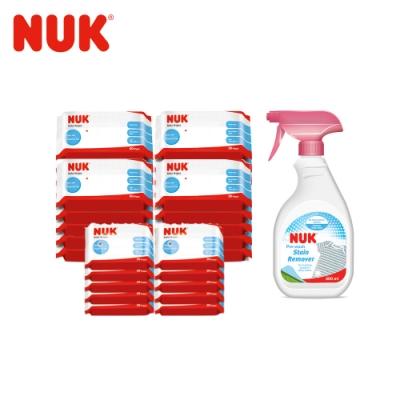 【雙12下殺】NUK-濕紙巾80抽20包+20抽10包+衣物去漬劑500ml