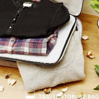 NaSaDen衣物收納袋→衣物收納/乾淨髒污衣物清楚分開收納(萊姆灰)