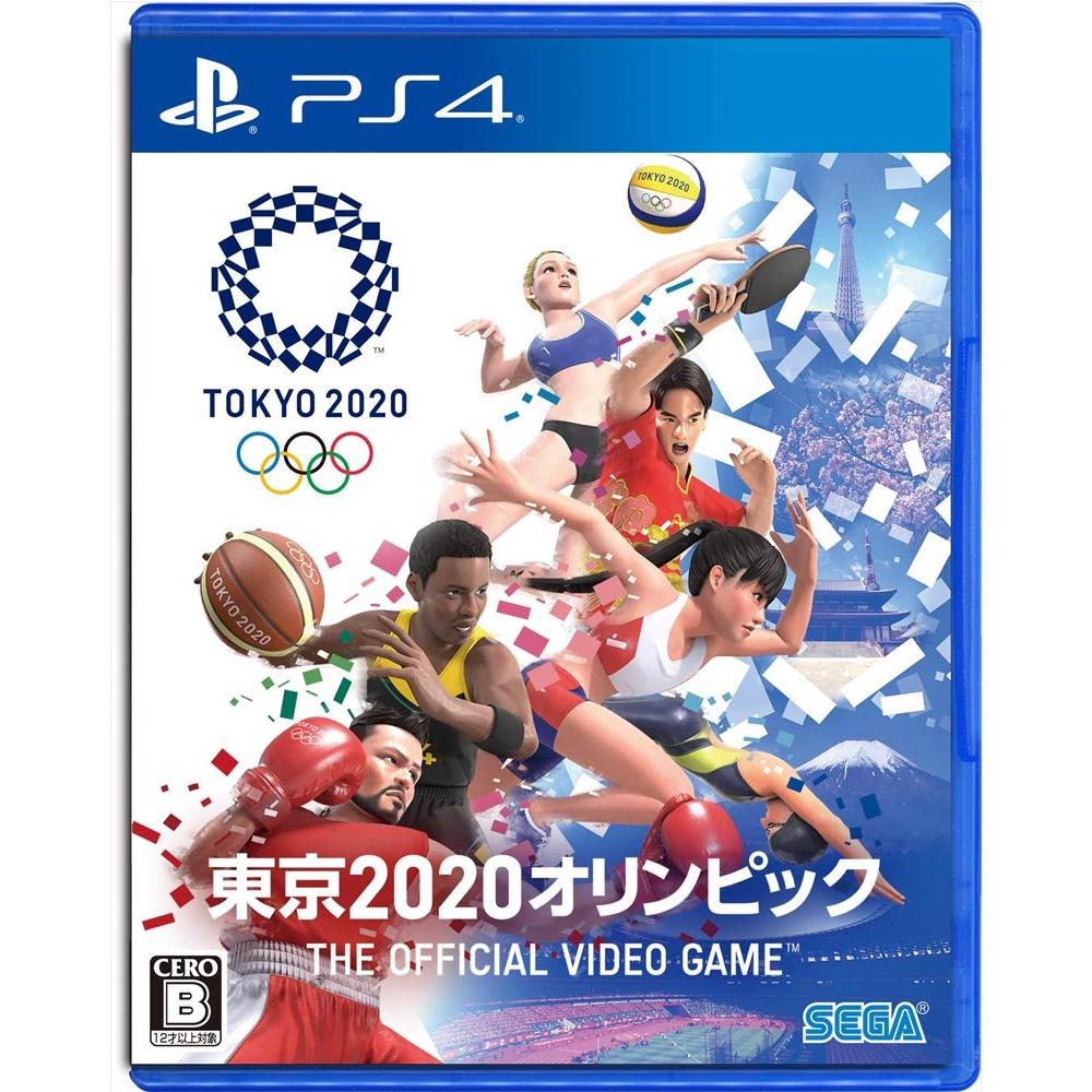 2020 東京奧運 The Official Video Gam -PS4中文版