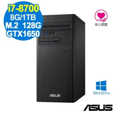 ASUS M840MB i7-8700/8G/M.2 128G+1TB/GTX1650