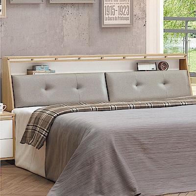 文創集 亞當時尚5尺布紋皮革雙人床頭箱(不含床底)-152x29x93cm免組